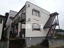 コーポチェルト[1階]の外観