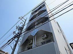 広島県広島市西区草津本町の賃貸マンションの外観