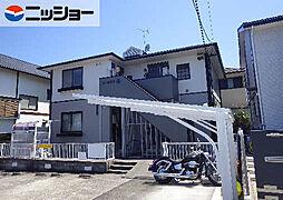 コーポラスA[2階]の外観