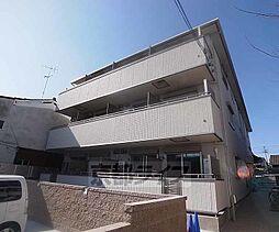 京都府京都市右京区山ノ内中畑町の賃貸マンションの外観