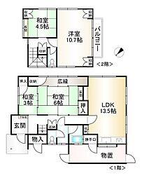 塩屋駅 290万円