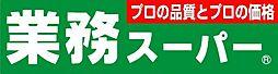 B CITY APARTMENT TACHIKAWA[5階]の外観