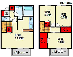 ラシーヌYugawa A棟[105号室]の間取り