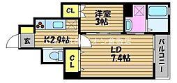 JR山陽本線 中庄駅 徒歩23分の賃貸アパート 1階1LDKの間取り