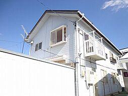 乙女駅 2.9万円