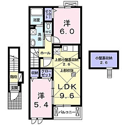 ラヴィクレール[2階]の間取り
