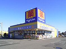 マツモトキヨシ(中神店)...220m(徒歩3分)