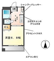 ナゴヤビル[6階]の間取り