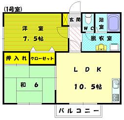 福岡県古賀市花見南3丁目の賃貸アパートの間取り