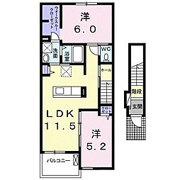 甘木鉄道 今隈駅 徒歩8分の賃貸アパート 2階2LDKの間取り
