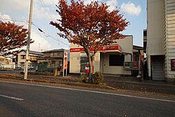千葉県市原市五井中央西1丁目の賃貸マンションの外観