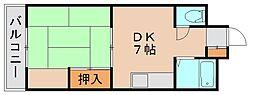 サンハイツ三嶋[1階]の間取り