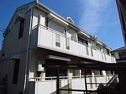 東京都江戸川区中葛西8の賃貸アパートの外観