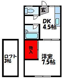 スティールネス汐入[2階]の間取り