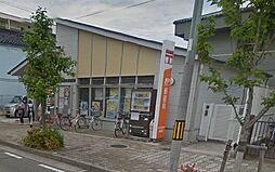明石西新町郵便局(958m)