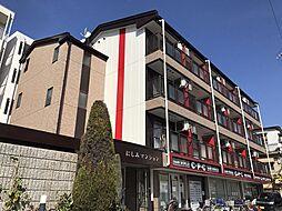 にしみマンション[2階]の外観
