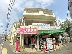 兵庫県伊丹市北野1丁目の賃貸マンションの外観