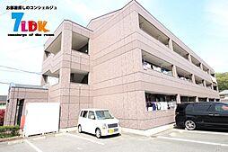 トウケンコーポ桜井南[3階]の外観