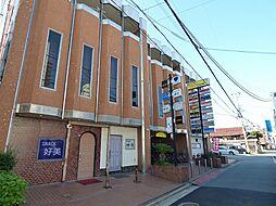 加古川駅 3.7万円