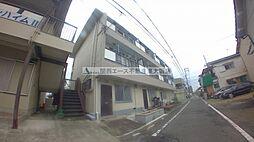 大阪府東大阪市吉田2丁目の賃貸マンションの外観