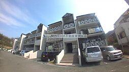 グランド・メゾン・ラフォーレ[2階]の外観