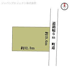 富士ヶ嶺高原 緑の村 整形地 6m公道 公営水道可