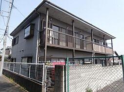 東京都調布市東つつじケ丘3の賃貸アパートの外観