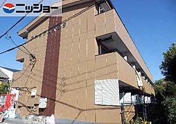 アネックスイクタ[3階]の外観