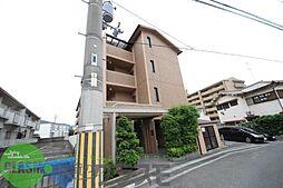 大阪府東大阪市西石切町1丁目の賃貸マンションの外観