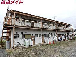 三日市駅 2.3万円