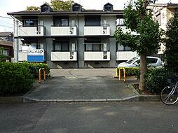 府中駅 1.4万円