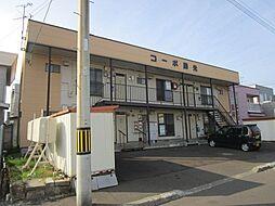 北海道札幌市東区北丘珠三条2丁目の賃貸アパートの外観