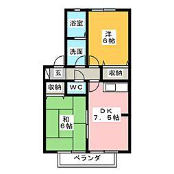 ハイカムールShimizu[2階]の間取り