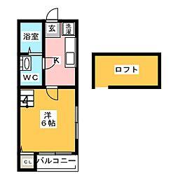 アラモード高木[1階]の間取り