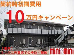 K'sエタニティ多布施(契約金キャンペーン)[103号室]の外観