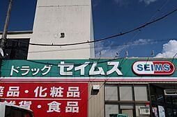 メゾン高沢[1階]の外観