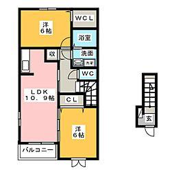 グレイスヒルズA[2階]の間取り