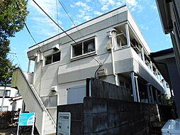 元加治パールハイツ[1階]の外観