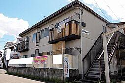 古川ハイツ[202号室]の外観