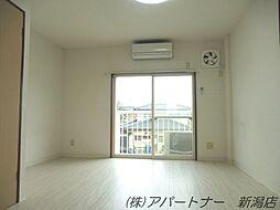 吉田駅 3.2万円