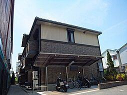 トウスケハウス[2階]の外観