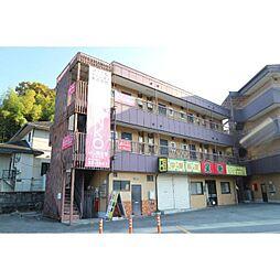 三郷駅 2.0万円