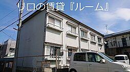 福岡空港駅 3.0万円