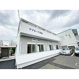 小田急江ノ島線 湘南台駅 バス11分 矢尻下車 徒歩5分の賃貸アパート