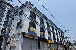 トーヨーマンション2号棟[3階]の外観