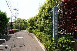 サンラトール甲陽園[1階]の外観