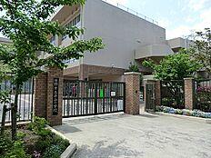 日野市立平山小学校まで1201m