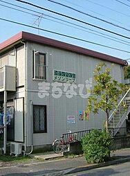 東京都江戸川区一之江2丁目の賃貸アパートの外観