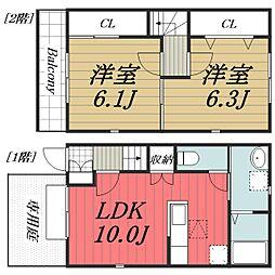 JR総武本線 八街駅 徒歩11分の賃貸タウンハウス 1階2LDKの間取り
