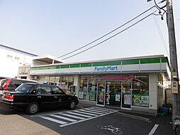 ファミリーマート守山千代田店267m 徒歩約4分